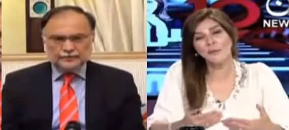 DUS with Sana Bucha (Ahsan Iqbal Exclusive Interview) - 11th April 2021