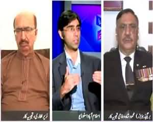 Dusra Rukh (50th Defence Day Celebrated in Pakistan) – 6th September 2015