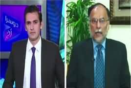 Dusra Rukh (Ahsan Iqbal Exclusive Interview) – 18th August 2017