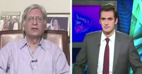 Dusra Rukh (Aitzaz Ahsan Exclusive Interview) - 20th May 2017