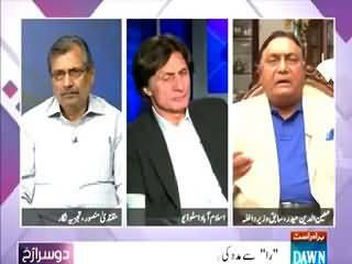 Dusra Rukh (Army's Reaction on Altaf Hussain Speech) – 1st May 2015