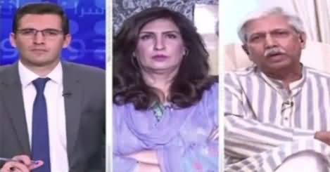 Dusra Rukh (Army Summoned Asad Durrani At GHQ) – 26th May 2018