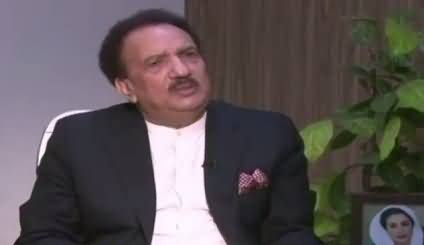 Dusra Rukh (Asghar Khan Case) – 9th June 2018