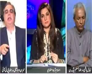 Dusra Rukh (Asif Zardari Ke Bayan Ne Hulchul Macha Di) – 19th June 2015