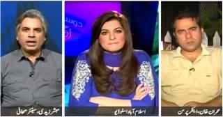 Dusra Rukh (Bol Collapsed: 9/11 of Pakistan Media) – 23rd May 2015