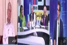 Dusra Rukh (Budget Special) – 26th April 2018