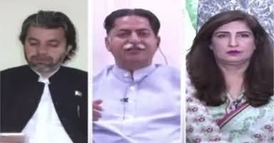 Dusra Rukh (Chairman Senate Election) – 21st April 2018
