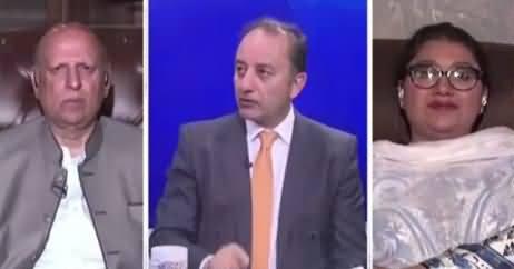 Dusra Rukh (Chairman Senate Kaun Hoga?) – 4th February 2018