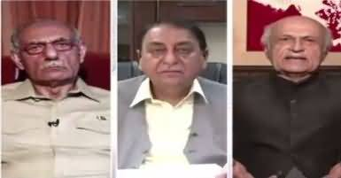 Dusra Rukh (Chaudhry Nisar Press Conference) – 20th August 2017