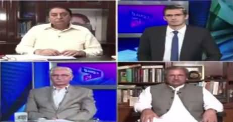 Dusra Rukh (Demand of Fresh Elections) – 7th October 2017