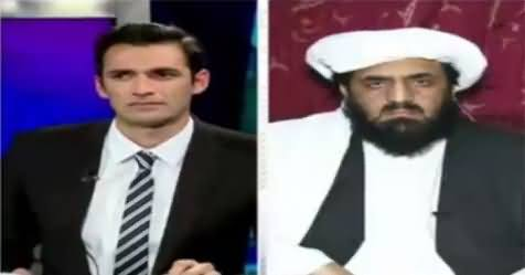 Dusra Rukh (Discussion on Current Issues) – 25th February 2017