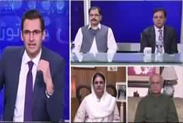 Dusra Rukh (Discussion on Current Issues) – 25th May 2018