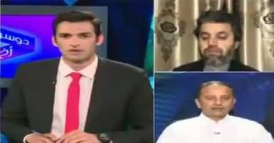 Dusra Rukh (Election Campaign Before Panama Case Verdict) – 26th March 2017