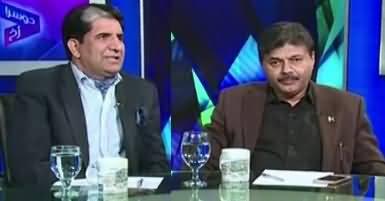 Dusra Rukh (Establishment Involvement in Politics) – 12th November 2017