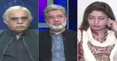 Dusra Rukh (Faizabad Dharne Se Kia Seekha) – 2nd December 2017