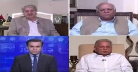 Dusra Rukh (Govt Policies, Oppositions' Views– 1st September 2018