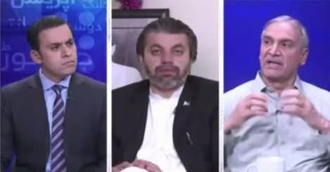 Dusra Rukh (Grand Opposition United or Not?) – 11th August 2018