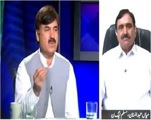 Dusra Rukh (How Much Good Governance in Punjab?) – 11th July 2015