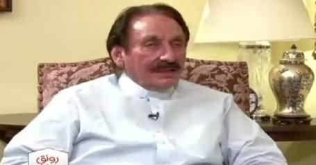 Dusra Rukh (Iftikhar Muhammad Chaudhry Interview) – 10th June 2017