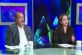 Dusra Rukh (Importance of Vocational & Technical Training) – 29th September 2017
