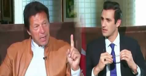 Dusra Rukh (Imran Khan Exclusive Interview) – 24th February 2017