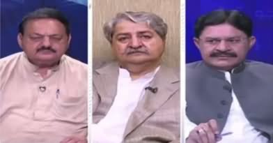 Dusra Rukh (Imran Khan Ka Asal Imtihan) – 18th August 2018