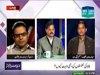 Dusra Rukh (Imran Khan Ki Dhamki kaam Kar Gai) – 6th March 2015