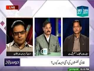 Dusra Rukh (Imran Khan Ki Dhamki kaam Kar Gai) – 6th March 2015