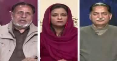 Dusra Rukh (Imran Khan Ki Parliament Per Lanat) – 20th January 2018
