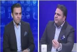 Dusra Rukh (Information Minister Fawad Chaudhry Exclusive Interview) – 26th October 2018