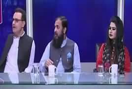 Dusra Rukh (Is Opposition Weak) – 31st August 2018