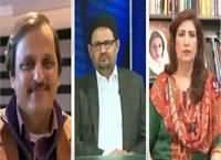 Dusra Rukh (Issues of Karachi & Sindh) – 23rd July 2016