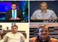 Dusra Rukh (Karachi Mein Hulchul) – 17th September 2016