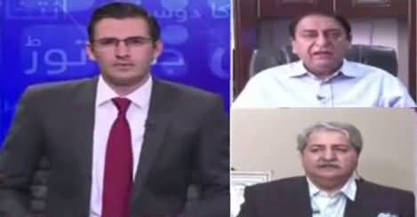 Dusra Rukh (Khawaja Saad Rafique Appearance in Court) – 14th April 2018