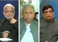 Dusra Rukh (Khursheed Shah Challenges Ch. Nisar) – 29th January 2016
