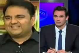 Dusra Rukh (Kia Panama Case Mein Insaf Hoga?) – 8th January 2017