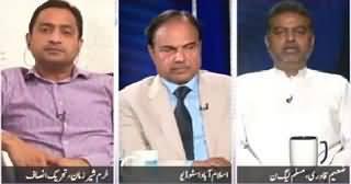 Dusra Rukh (Kya PPP Larkana Tak Mehdood Ho Gai Hai?) – 25th April 2015