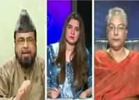 Dusra Rukh (Lahore Mein Maan Ne Baiti Ko Aag Laga Di) – 11th June 2016