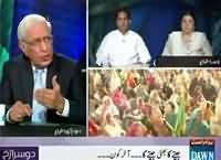 Dusra Rukh (Lahore Se Kaun Jeete Ga?) – 9th October 2015