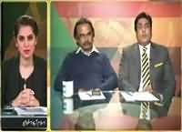 Dusra Rukh (Local Bodies Elections) – 19th November 2015