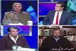 Dusra Rukh (Model Town Incident & Kasur Incident) – 12th January 2018