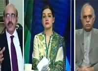 Dusra Rukh (Modi Ka Sharamnaak Chehra Be Naqaab) – 15th July 2016