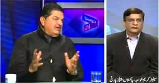 Dusra Rukh (Modi Ko Us Ki Zuban Mein Jawab Dena Chahiye) – 15th May 2015