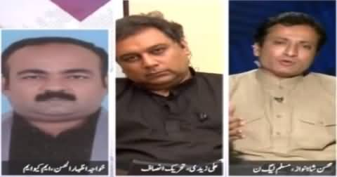 Dusra Rukh (MQM Aur PTI Mein Phir Garma Garmi) – 28th March 2015