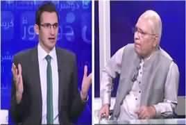Dusra Rukh (Mushahid Ullah Khan Exclusive Interview) – 18th May 2018