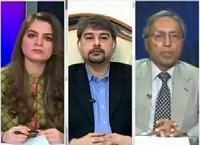 Dusra Rukh (NAB Failed in Pakistani System) – 19th February 2016