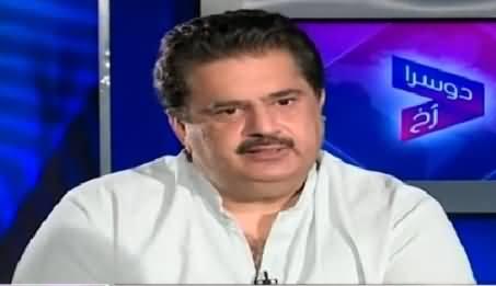 Dusra Rukh (Nabil Gabol Exclusive Interview) – 13th March 2015