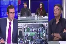 Dusra Rukh (Nawaz Sharif Disqualified For Life) – 13th April 2018