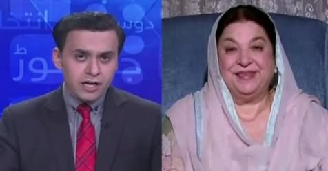Dusra Rukh (Opposition's Rigging Allegations) – 12th August 2018