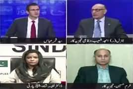 Dusra Rukh (Pakistan And FATF) – 23rd February 2018